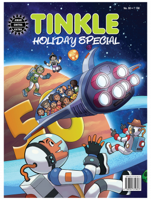 Tinkle Holiday Special 50